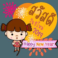 คำสวัสดีปีใหม่ 2019