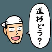 สติ๊กเกอร์ไลน์ Lovely Muco! Komatsu's Sadistic Stickers