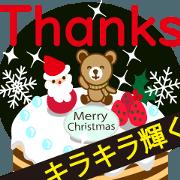 สติ๊กเกอร์ไลน์ Snowflake and Christmas cake message