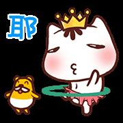 สติ๊กเกอร์ไลน์ Po-chan & Match Mouse