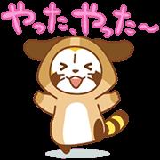 สติ๊กเกอร์ไลน์ ANIMAL☆RASCAL สติ๊กเกอร์ดุ๊กดิ๊กได้