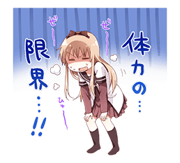 YURU-YURI sticker #8031414