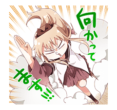 YURU-YURI sticker #8031421