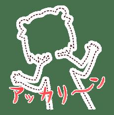 YURU-YURI sticker #8031426