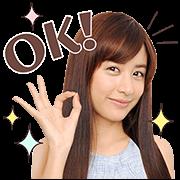สติ๊กเกอร์ไลน์ สติกเกอร์มีเสียง Mizuki Yamamoto