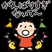 สติ๊กเกอร์ไลน์ MINNANOTĀBŌ