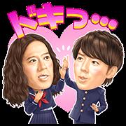 สติ๊กเกอร์ไลน์ Yoshimoto ทอล์คโชว์ (ฉบับ Peace)