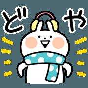 สติ๊กเกอร์ไลน์ Usagyuuun's Winter!!