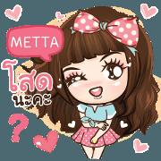 สติ๊กเกอร์ไลน์ METTA วีโอเล็ตเซ็กซี e