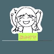 สติ๊กเกอร์ไลน์ Kumiko-JT_20181114153928