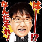 สติ๊กเกอร์ไลน์ สติกเกอร์ลุงตลกขี้วีน Cunning Takeyama
