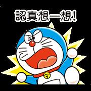 สติ๊กเกอร์ไลน์ Doraemon: Moving Quotes