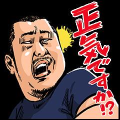 しゃべるよしもと芸人(ケンドーコバヤシ) | StampDB - LINEスタンプランキング