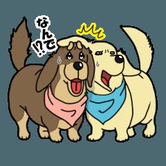 สติ๊กเกอร์ไลน์ BROTHER DOGS OFFICIAL STICKER