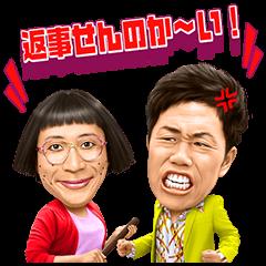 สติ๊กเกอร์ไลน์ Yoshimoto ทอล์คโชว์ ฉบับมุกใหม่เพียบ