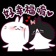 สติ๊กเกอร์ไลน์ BossTwo Rabbits Love to Chat!
