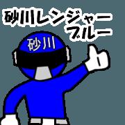 สติ๊กเกอร์ไลน์ bluesunagawa1127