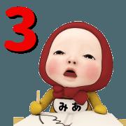 สติ๊กเกอร์ไลน์ Red Towel#3 [Mia] Name Sticker