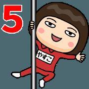 สติ๊กเกอร์ไลน์ Yasuko wears training suit 5