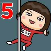 สติ๊กเกอร์ไลน์ Yuuyo wears training suit 5