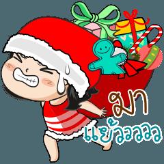 หนู น้ำตาล : คริสมาส และ ปีใหม่
