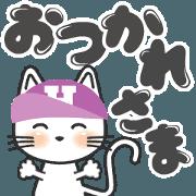สติ๊กเกอร์ไลน์ Licentious small cat! H