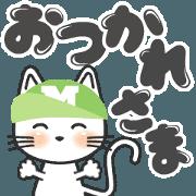 สติ๊กเกอร์ไลน์ Licentious small cat! M