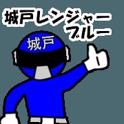 สติ๊กเกอร์ไลน์ bluekido1204