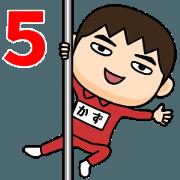 สติ๊กเกอร์ไลน์ Kazu wears training suit 5.