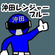 สติ๊กเกอร์ไลน์ blueokita1204