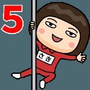 สติ๊กเกอร์ไลน์ Saki wears training suit 5