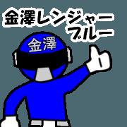 สติ๊กเกอร์ไลน์ bluekanazawa1204