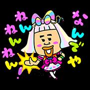 สติ๊กเกอร์ไลน์ Gaki No Tsukai Ya Arahende 3