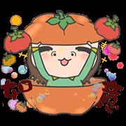 สติ๊กเกอร์ไลน์ Happy New Year! Cha Bao Mei