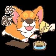 สติ๊กเกอร์ไลน์ PonPon loves to eat!