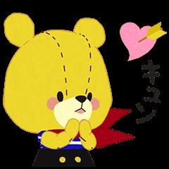 動く☆がんばれ!ルルロロ_アニメーション | StampDB - LINEスタンプランキング
