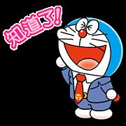 สติ๊กเกอร์ไลน์ Doraemon on the Job