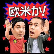 สติ๊กเกอร์ไลน์ Taka & Toshi สติกเกอร์พูดได้