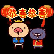 สติ๊กเกอร์ไลน์ PANPAKA PANTS: Happy New Year!