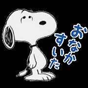 สติ๊กเกอร์ไลน์ Snoopy&เพื่อน สติกเกอร์ช่างพูด