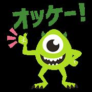สติ๊กเกอร์ไลน์ Monsters, Inc. พูดได้ ขยับก็ได้