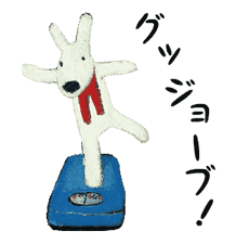 Animated Gaspard et Lisa sticker #9947713