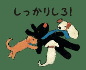 Animated Gaspard et Lisa sticker #9947715