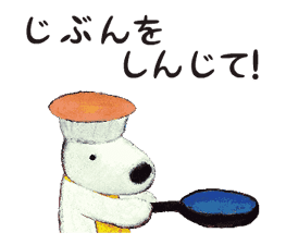 Animated Gaspard et Lisa sticker #9947717