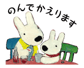 Animated Gaspard et Lisa sticker #9947718