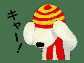 Animated Gaspard et Lisa sticker #9947721