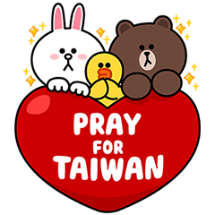 LINEスタンプランキング(StampDB) | Pray for Taiwan