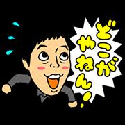 สติ๊กเกอร์ไลน์ Yoshimoto ทอล์คโชว์ (ฉบับแซวแหลก)