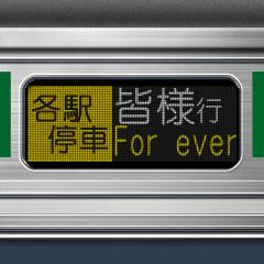 通勤電車の方向幕(グリーン)