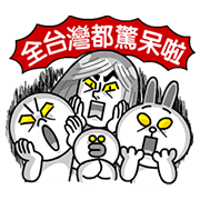 สติ๊กเกอร์ไลน์ LINE FRIENDS: Netizen Slang